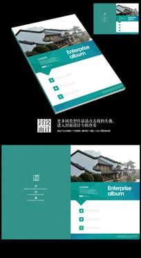 中式建筑四合院古典画册封面设计