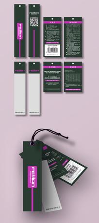 紫色吊牌 PSD