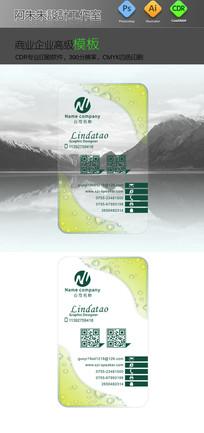 PVC透明名片模板