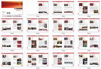 苍南县新居民志愿者服务大队画册