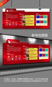 创意企业形象墙宣传栏