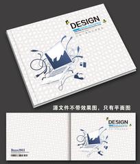 电脑科技画册封面