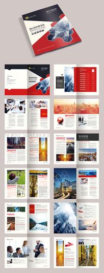红色简约时尚企业文化画册公司宣传册PSD模板