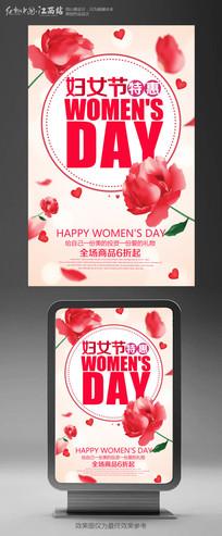 简约妇女节海报