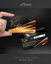 精品VIP卡