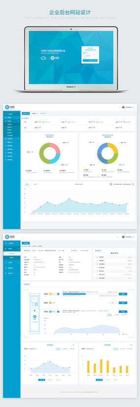 商务蓝色简洁扁平化图表图形后台模板下载