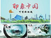 水墨风格中国印象宣传片头AE模板