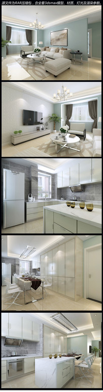 小清新客厅餐厅厨房3D模型下载