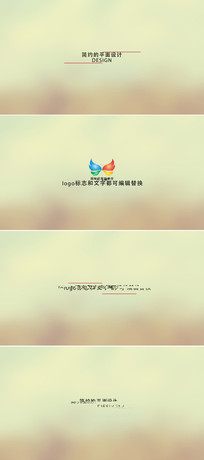 ae简洁字幕标题logo动画模板