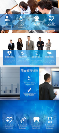ae医学医院推广宣传广告模板