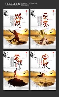 大气企业文化海报设计