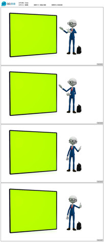卡通商务人物讲说视频素材