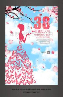 38幸福女人节三八妇女节促销活动海报