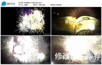 AECS6粒子火花图文展示视频