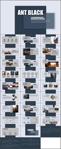 创意悬浮卡片动态贯穿欧美范商务PPT模板