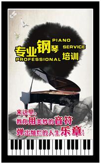 钢琴培训班海报设计