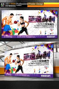 国外炫酷健身房健身会所海报设计