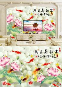 家和万事兴彩雕电视墙
