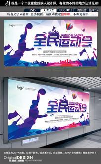 篮球校园运动会背景展板图片下载