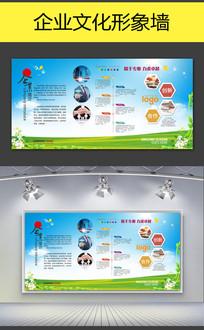 清新大气企业文化墙PSD展板