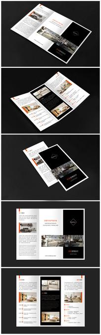 室内装饰设计公司招商宣传三折页通用模板