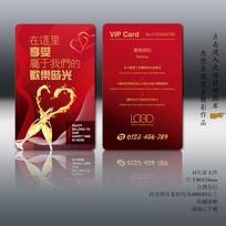 心形香槟酒杯-VIP卡设计模板