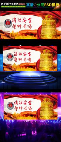 中国风消防安全展板