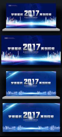 2017创意背景板设计