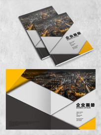 城市绚烂企业画册封面