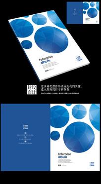 抽象蓝色时尚企业宣传册封面设计