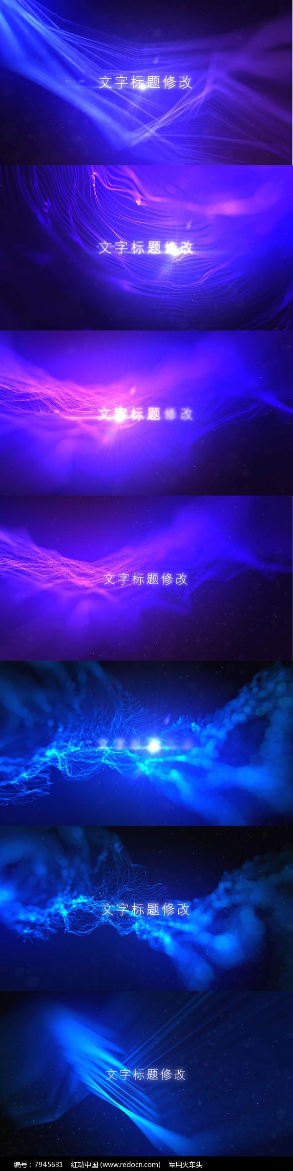 抽象粒子线条背景文字动画视频图片