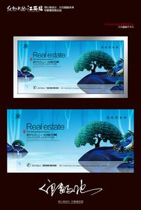 创意地产宣传海报设计