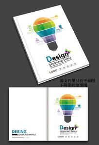 创意画册封面