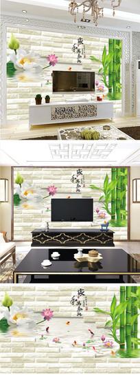 家和万事兴竹子荷花电视背景墙