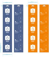 简约大气电子产品包装AI设计图