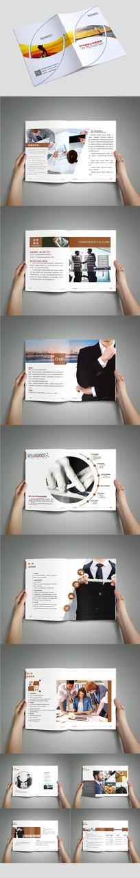 简约时尚画册宣传册
