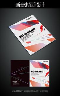 机械时尚动感画册封面
