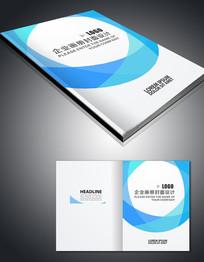 蓝色画册封面设计模板