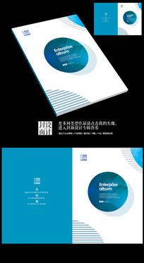 蓝色科技电器产品宣传册封面