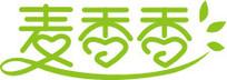 麦香香标志字体
