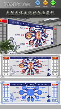 企业文化墙设计通用模板