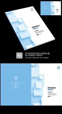 微立体清爽科技方块商务宣传册封面