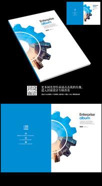 五金机械企业宣传册封面设计