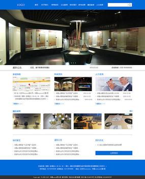中国博物馆网站设计