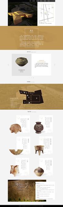 中国风博物馆网站