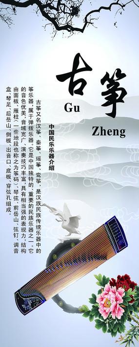 中国风古筝培训招生展架