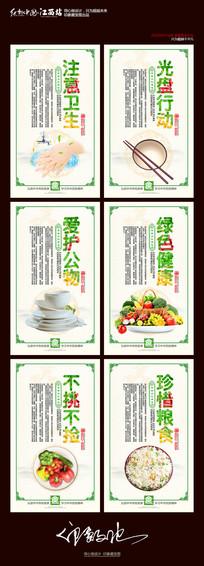 中国风校园食堂文化展板设计
