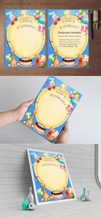 儿童生日卡通信纸