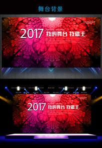 红色舞台背景板