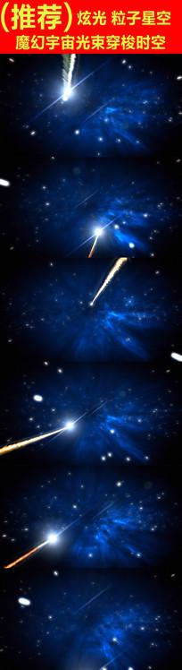 魔幻宇宙光束穿梭LED舞台视频